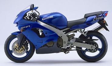 Kawasaki ZX9R - 1998 model - Bike 6